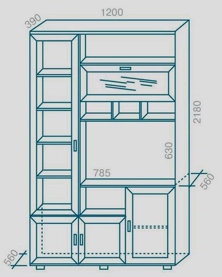 Шкаф/стойка ТВ (рифленое стекло) №151