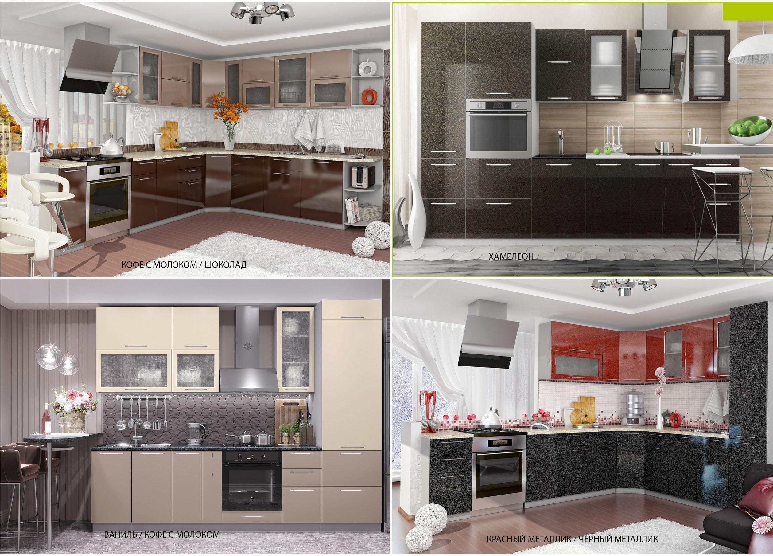 Кухня Олива С 400 Шкаф нижний