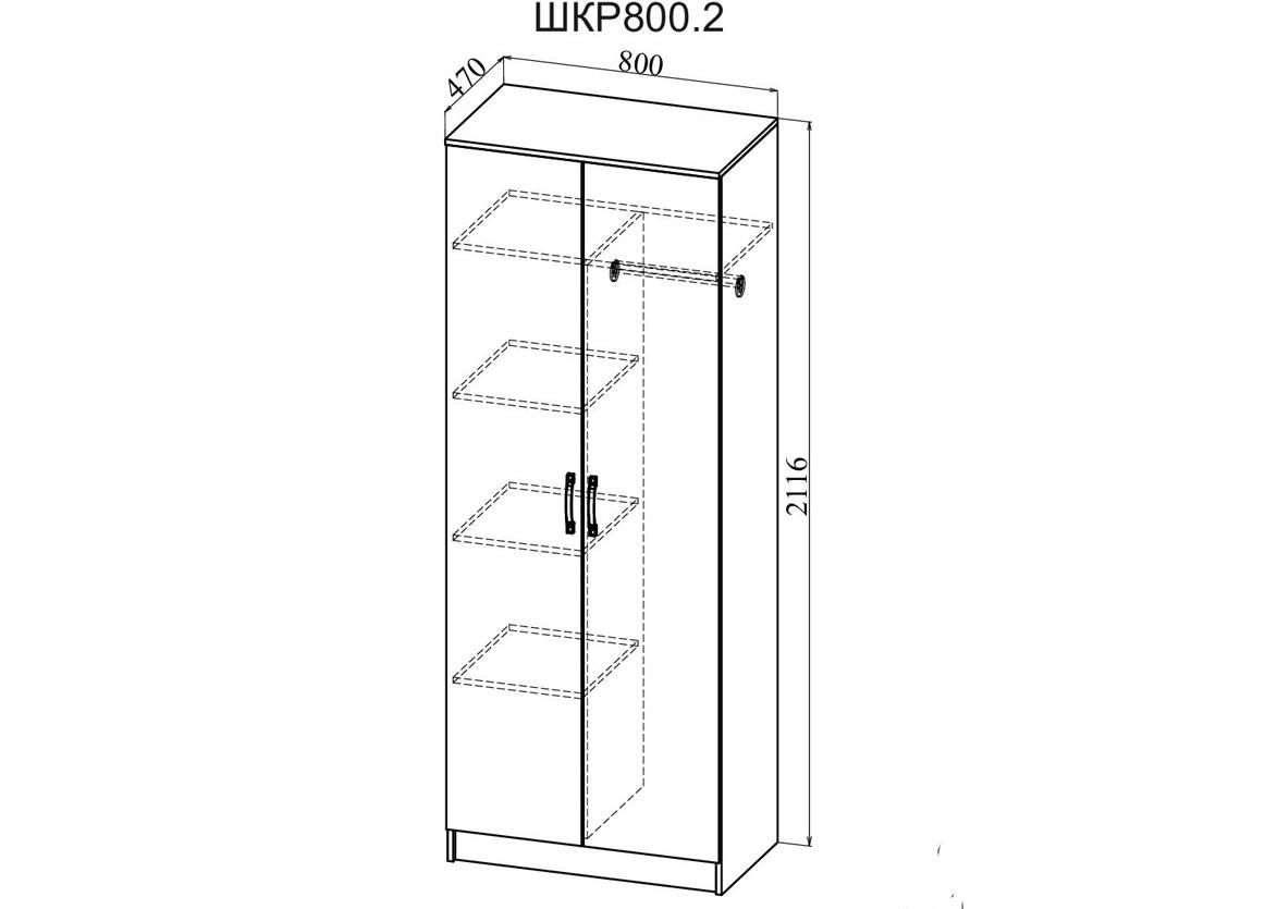 Шкаф Ронда 2-х дверный ШКР 800.2