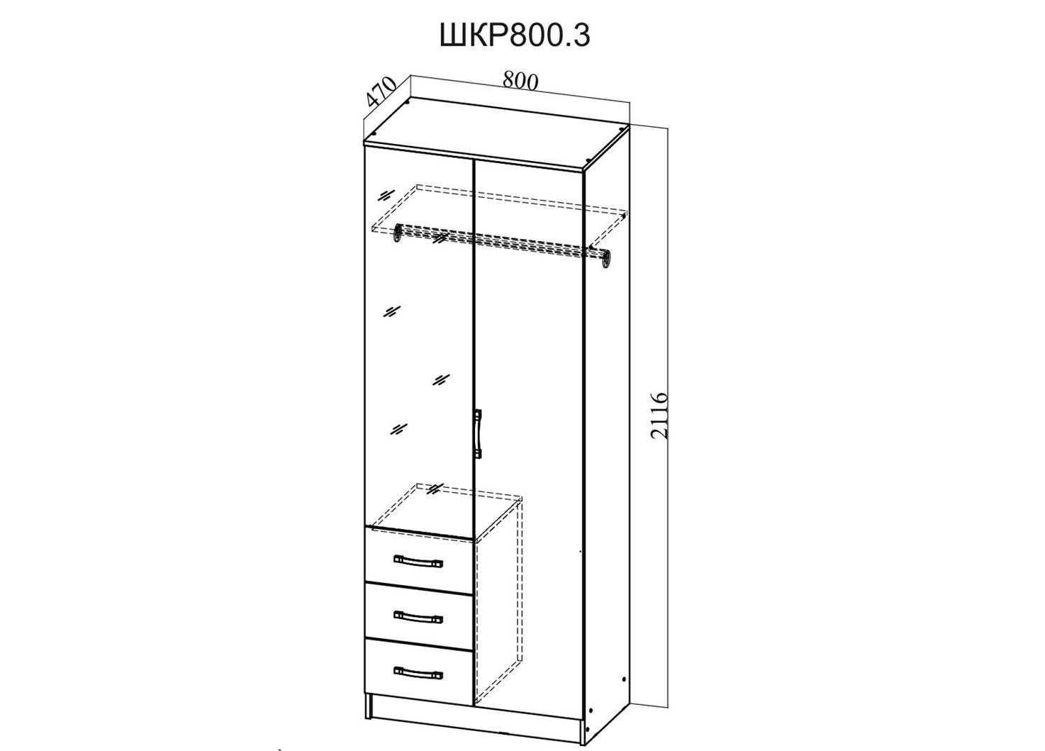 Шкаф Ронда комбинированный ШКР 800.3
