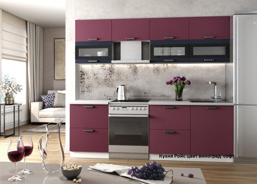 Кухня Ройс 2400