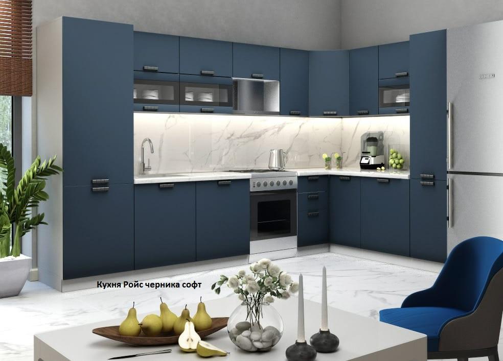 Кухня Ройс 3400*2400
