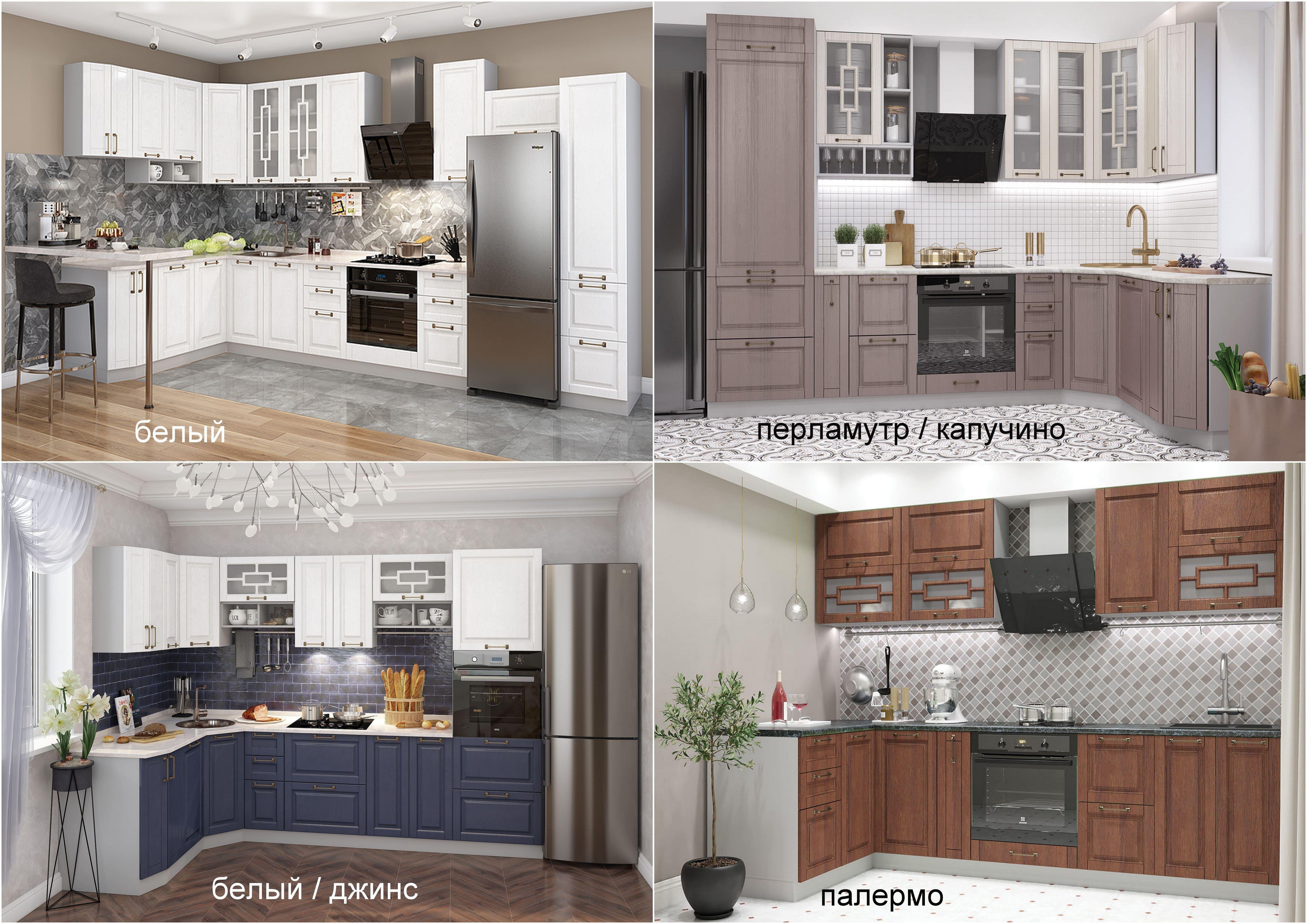 Кухня Гарда 2700
