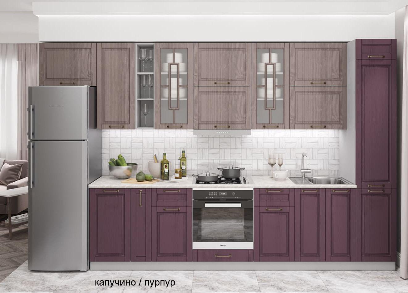 Кухня Гарда 3600