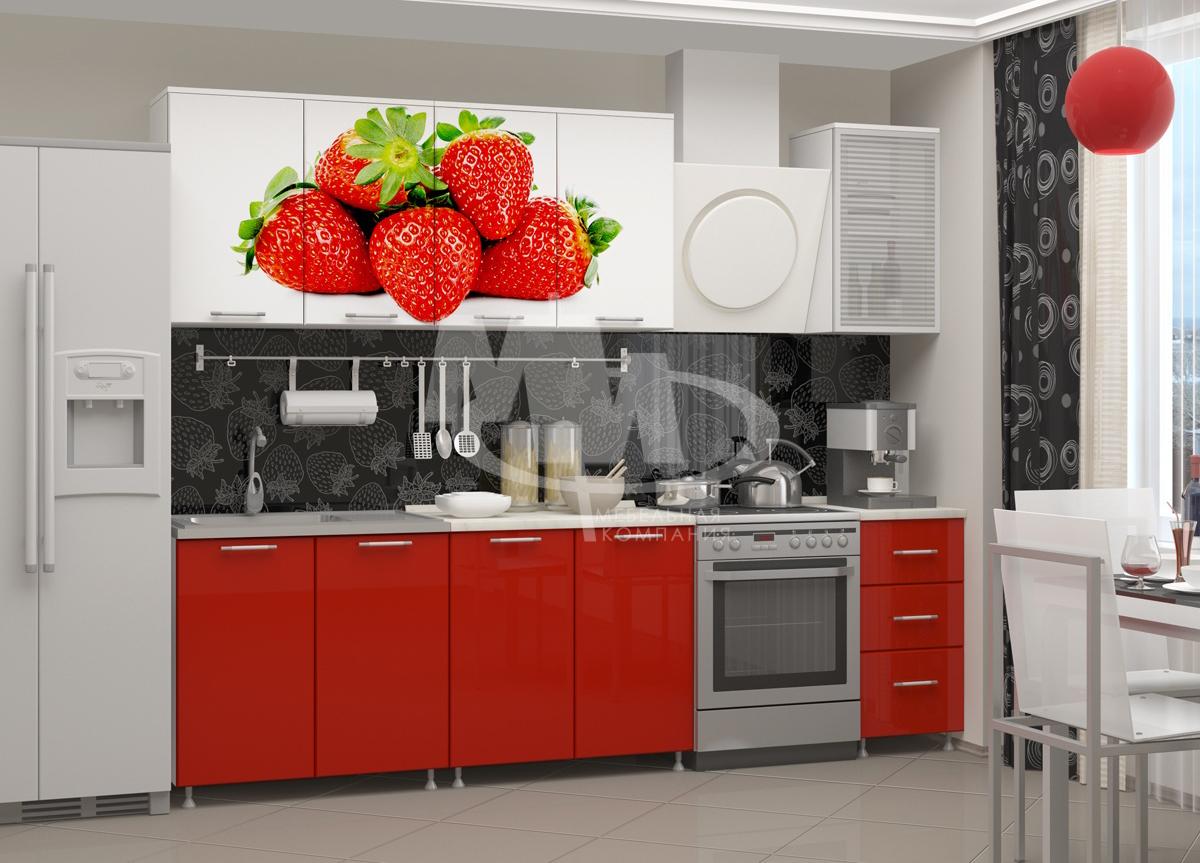 Кухня Клубника 2,0