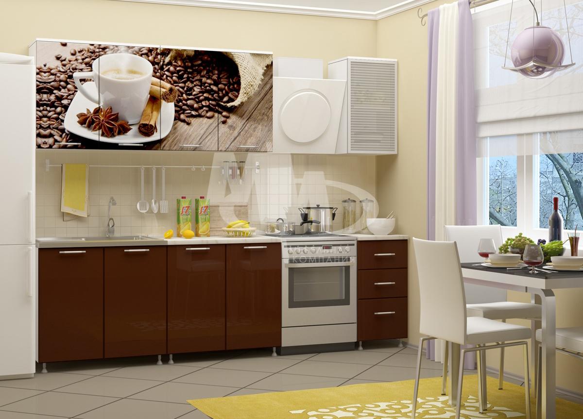 Кухня Кофе 2,0
