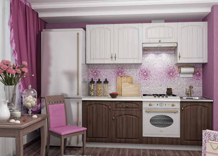 Кухня Монако П 200 Шкаф верхний