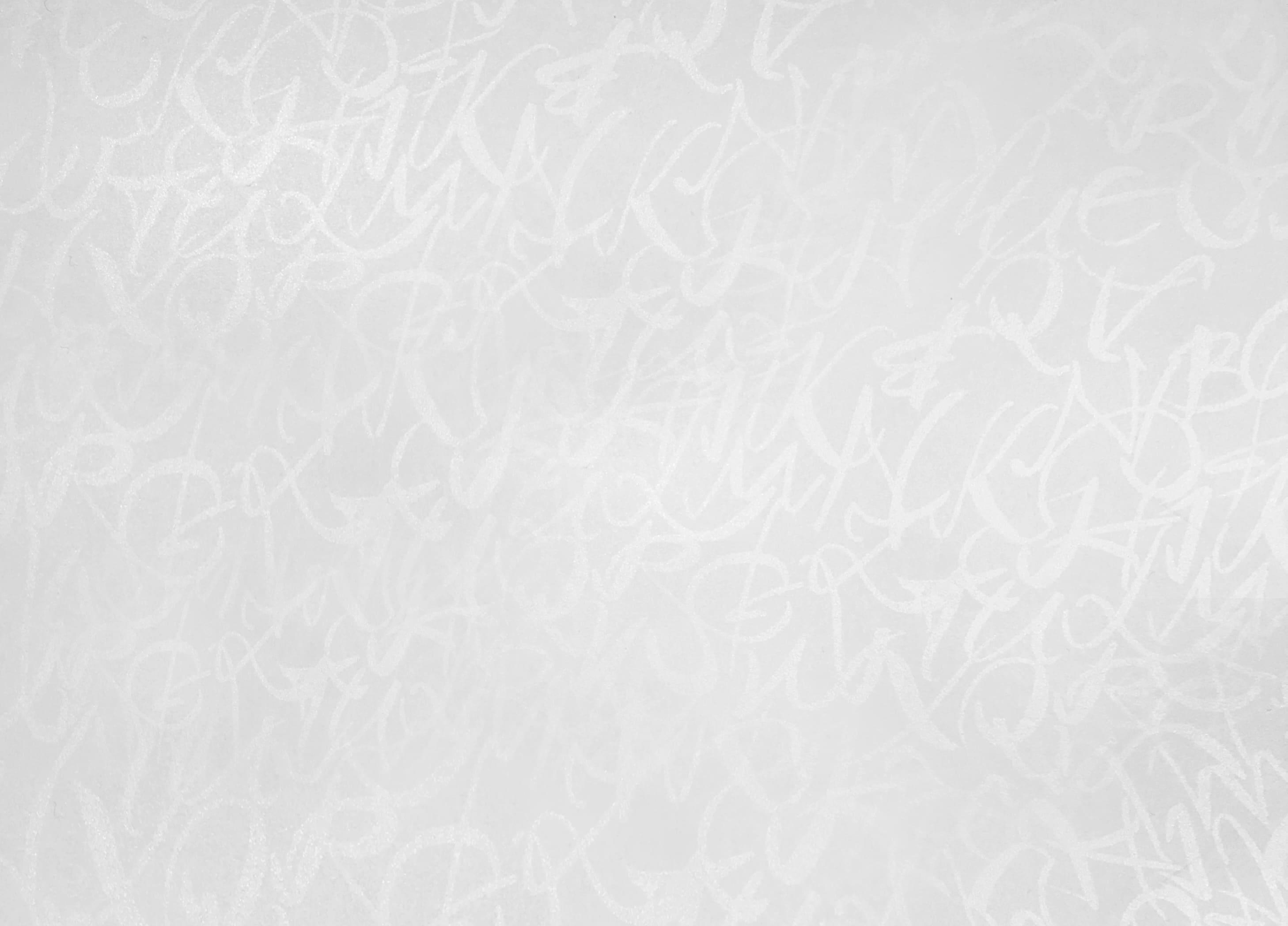 Стеновая панель № 801 Латиница белая 6 мм