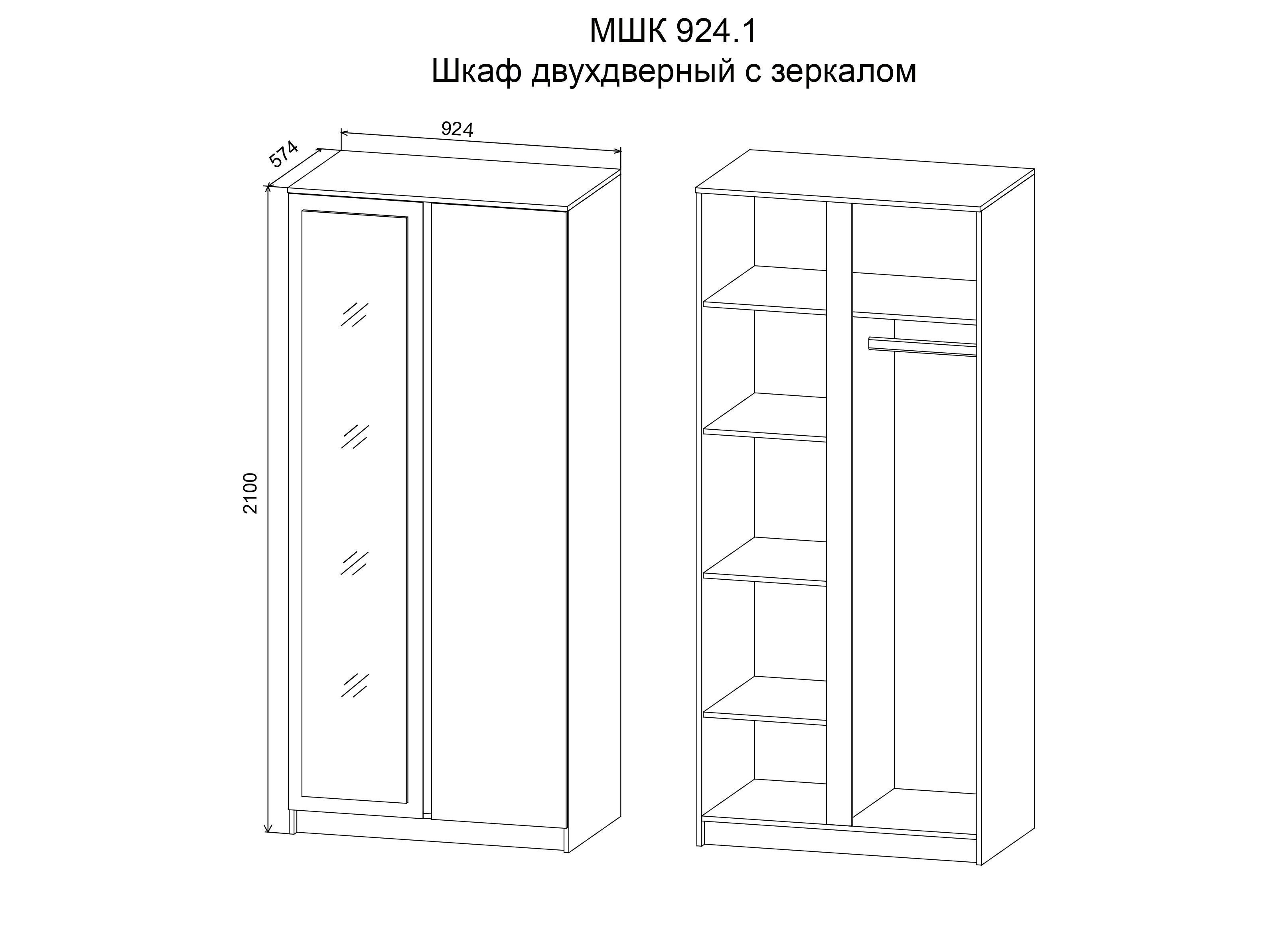Марли шкаф МШК 924.1 полки штанга