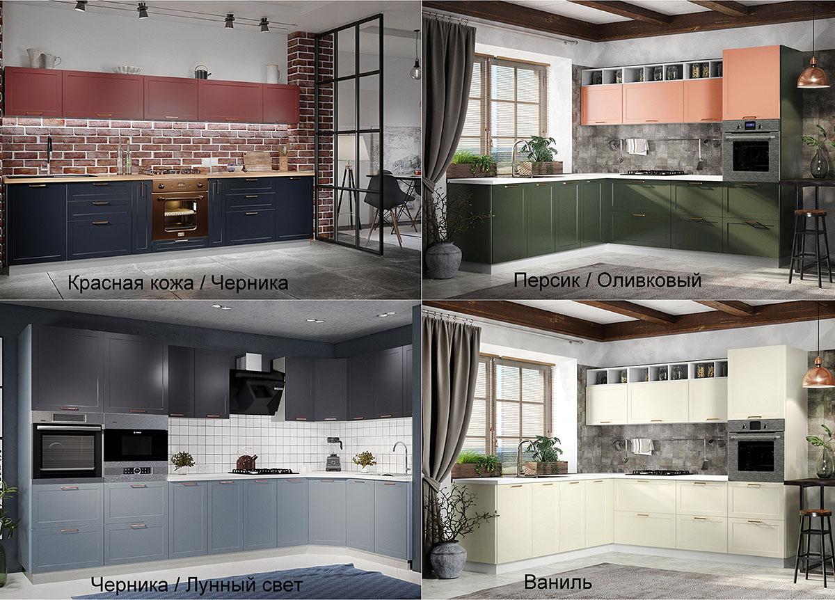 Кухня Квадро 3200
