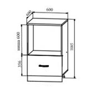 Кухня Ницца СН 600 Стол с нишей под микроволновку