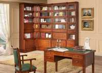 Библиотека Александрия