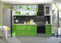 Кухня Лайм 2,0