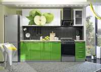 Кухня Яблоко  2,0