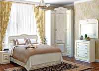 Спальня Роза 2