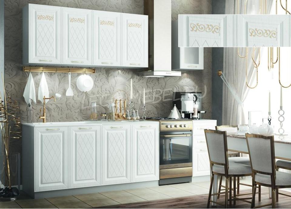 Кухня Вита GOLD 2.0
