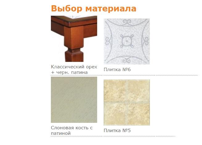 Стол Дижон-АМ