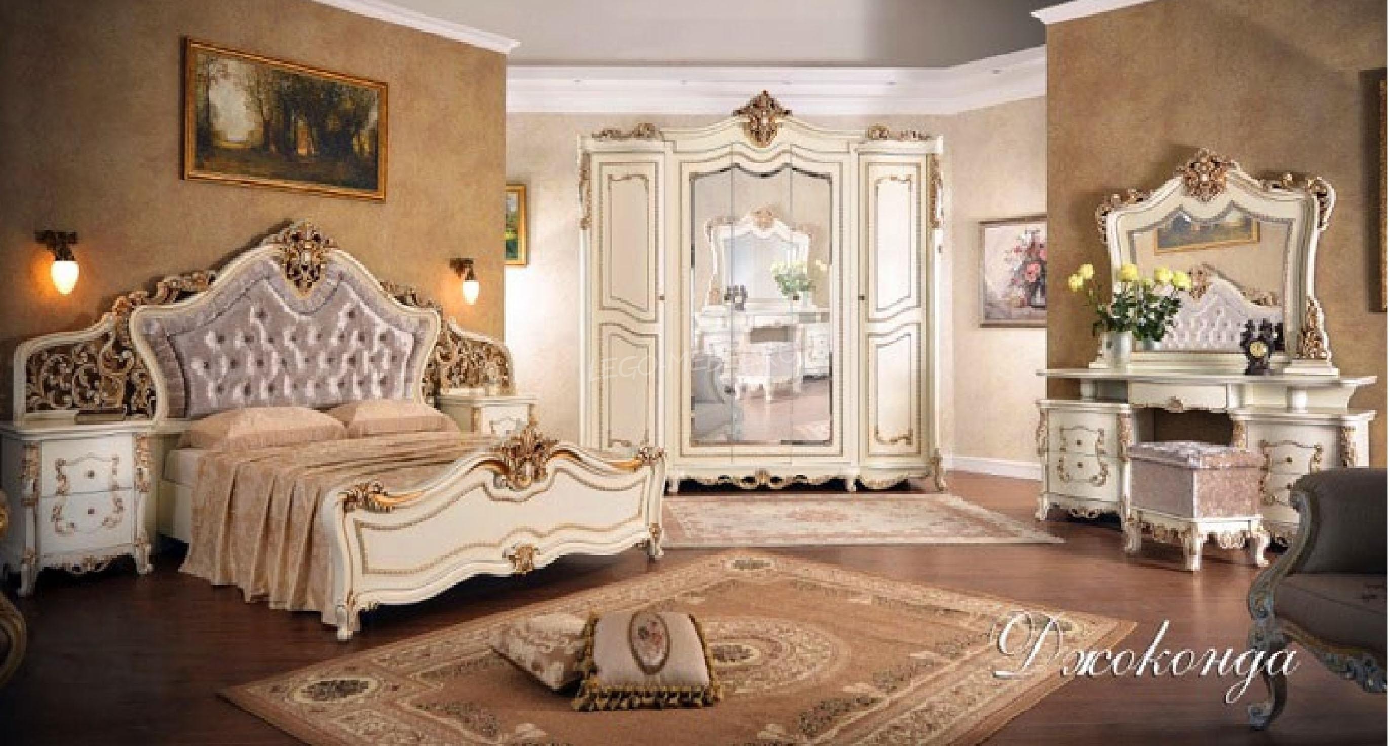 спальня джаконда купить в спбинтернет магазин лего мебель